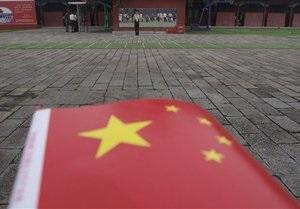 Китай симулирует экономическое благополучие - американские банкиры