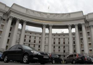 МИД сообщает об улаживании ситуации с отменой АэроСвитом рейса Стокгольм - Киев