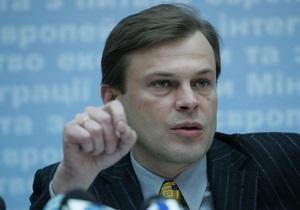 В проекте госбюджета правительство пожалело украинскую элиту - Терехин