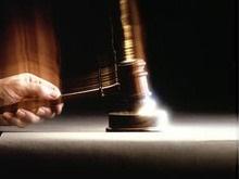 Судебные эксперты инициируют учреждение своего праздника