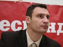 Кличко: Черновецкий планирует застроить ботанический сад