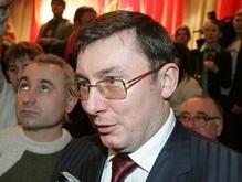 Луценко раскрыл планы изменений в МВД