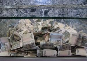Российский рубль достиг минимума этого года
