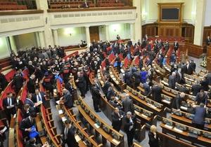 Парламент потратил 2 млн гривен на публикацию стенограмм своих заседаний - журналист