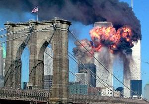 Трагедия 11 сентября 2001 года: Хроника событий