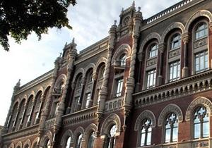В прошлом году активы украинских банков превысили отметку в триллион гривен