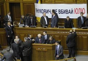 Рада возобновила работу. Трибуну окружили депутаты большинства и оппозиции
