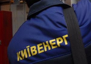 В Киеве из-за ремонта теплосетей жители 93-х домов остались без тепла