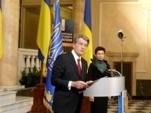 Ющенко вручил награды олимпийской зборной Украины