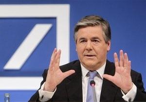 Глава Deutsche Bank сомневается в необходимости наращивания капитала европейских банков