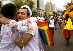 Однополые браки во Франции. В Париже в ближайшее время откроется свадебная ярмарка для гомосексуальных пар