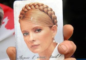 За неуважение к суду. Тимошенко оштрафована на 17 тысяч гривен