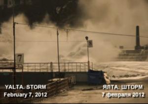 Власти Ялты предложили автору ролика о шторме заняться рекламой города