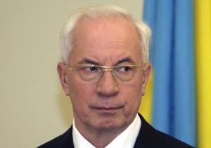 Азаров: Я мечтаю о конструктивном сотрудничестве с оппозицией