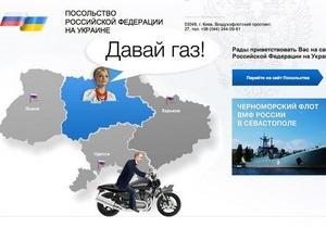 Прокачай ВВП: в интернете появилась online-игра о Путине