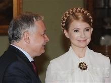 Качиньский признался Тимошенко, что он надеется на ПДЧ для Украины