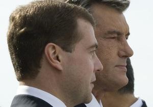 Ющенко: В напряженности украино-российских отношений виновата РФ