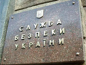 СБУ назвала  бредом  заявления о подготовке вооруженного переворота