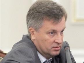 Рада назначила Наливайченко главой СБУ