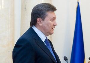 Янукович считает, что Конституцию необходимо менять