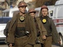 Пятый день продолжаются поиски пропавших горняков на Донбассе
