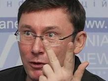 Луценко: Мы выбираем временного руководителя города