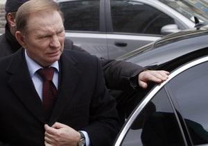 Кучма сообщил, что поедет в Москву на два дня