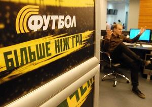Глава Нацсовета выбыл из редакционного совета ТРК Украина