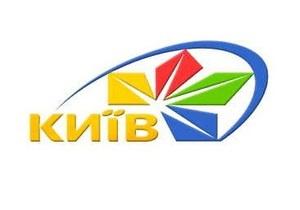 Нацсовет по телерадио оштрафовал ТРК Киев