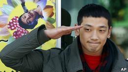 Южнокорейского певца винят в нарушении устава