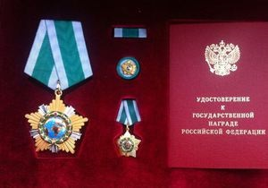 Симоненко награжден российским орденом Дружбы