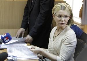 Официальный Киев считает, что Украина выполнила решение ЕСПЧ по первой жалобе Тимошенко