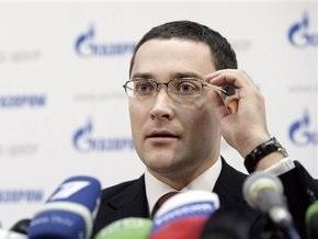 Газпром: Неплатежи Киева за газ наносят ущерб российской экономике