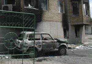 В Бишкеке рассчитывают на $1,1 млрд помощи от международных доноров
