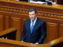Янукович начал выступление в парламенте с минуты молчания