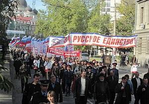 Наша Украина требует запретить проведение Русских маршей