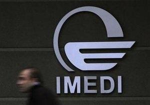 Телекомпания Имеди извинилась за скандальный сюжет