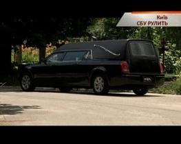Журналистов вынудили удалить видео, снятое на похоронах сотрудника СБУ, погибшего в резонансном ДТП в Киеве