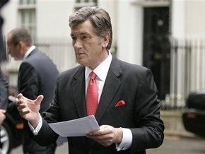 Ющенко поручил Кабмину и КГГА соблюдать законы при введении платных услуг в медучреждениях Киева