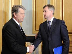 Глава СБУ доложил Ющенко о разоблачении крупного конвертационного центра