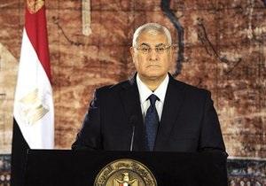 В Египте ожидают выступления временного президента