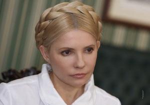 Тимошенко написала открытое письмо из СИЗО
