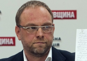ВАСУ - Власенко - лишение мандата - ВАСУ определился с датой рассмотрения иска о лишении депутатского мандата Власенко