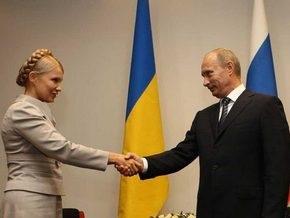 Тимошенко поздравила Путина с днем рождения