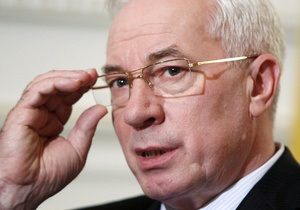Азаров: В ближайшие дни Киев привлечет 2 млрд гривен кредита