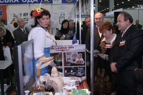 Как в Украине отдыхать хорошо расскажет выставка внутреннего туризма Visit Ukraine 2009