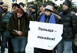 Признание Бандеры: ВО Свобода пикетировало посольство и генконсульства Польши