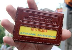 Мошенники вымогают у киевлян деньги, представляясь милицией