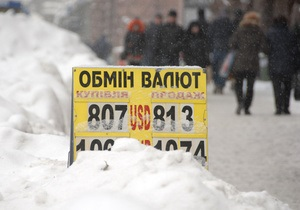 Курс гривны - НБУ - Курс валют на 21 февраля