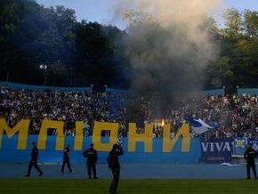 Депутаты намерены ужесточить борьбу с футбольными хулиганами
